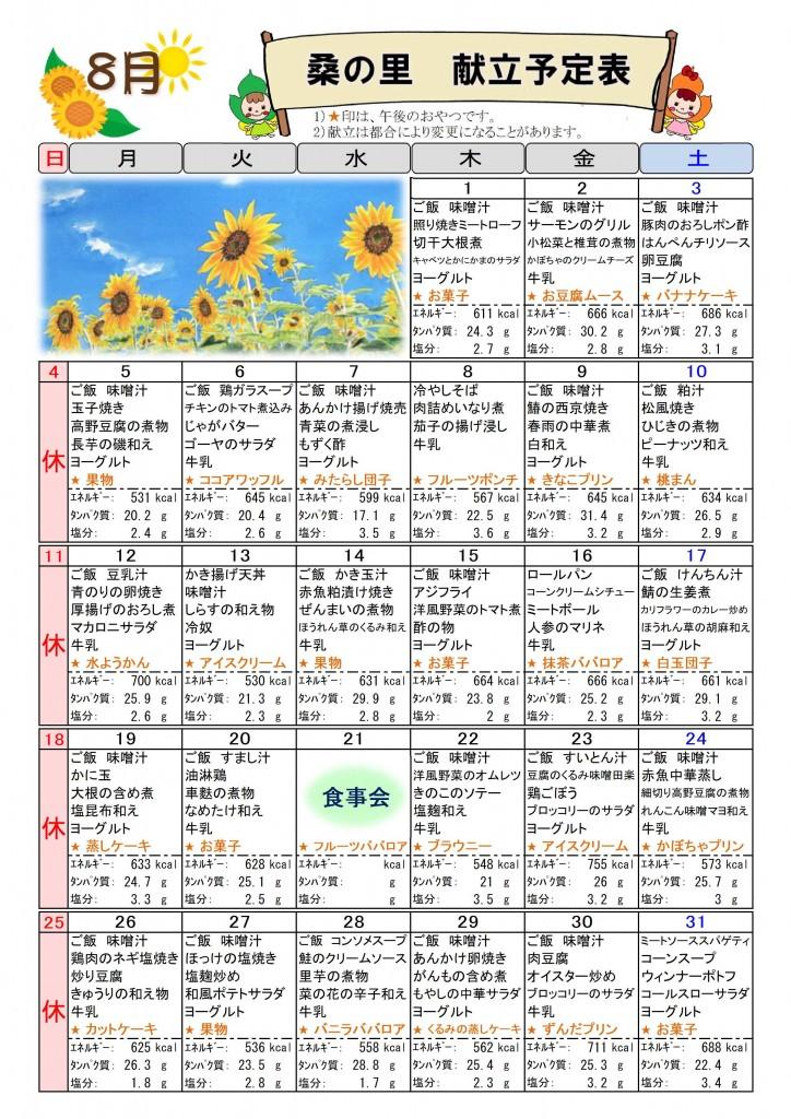 NO.118(R元.07発行)