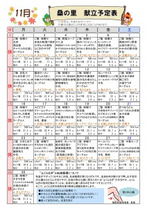NO.133(R02.10発行)02